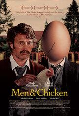 Постер к фильму «Мужики и куры»