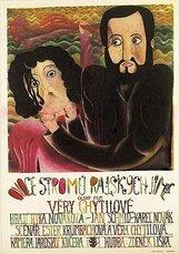 Постер к фильму «Вкушаем плоды райских кущ»