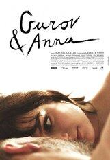 Постер к фильму «Гуров и Анна»