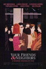 Постер к фильму «Твои друзья и соседи»