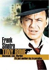 Постер к фильму «Тони Роум»