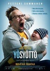 Постер к фильму «Мужчина и ребенок»