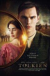 Постер к фильму «Толкин»