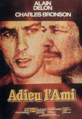 Постер к фильму «Прощай, друг»