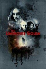 Постер к фильму «Лаймхаус голем»