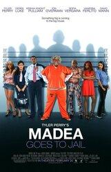 Постер к фильму «Медея в тюрьме»