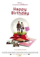 Постер к фильму «С днем рождения»