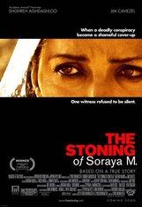 Постер к фильму «Забивание камнями Сорайи М.»