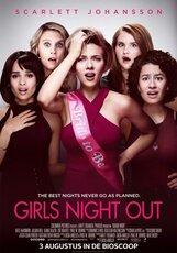 Постер к фильму «Очень плохие девчонки»