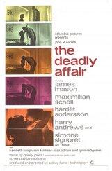 Постер к фильму «Дело самоубийцы»