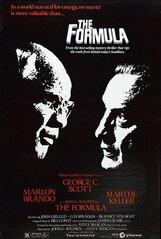 Постер к фильму «Формула»