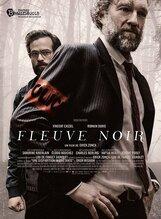 Постер к фильму «Черная полоса»
