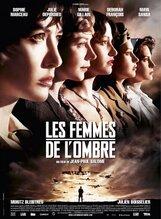 Постер к фильму «Женщины-агенты»