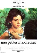 Постер к фильму «Мои маленькие влюбленные»