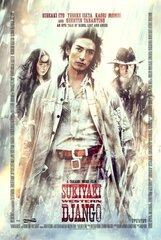 Постер к фильму «Сукияки вестерн Джанго»