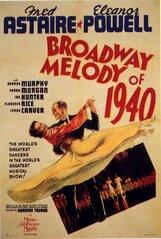 Постер к фильму «Бродвейская мелодия 40-х»