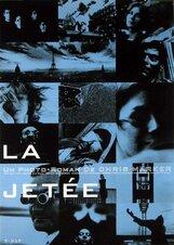 Постер к фильму «Взлетная полоса»