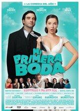 Постер к фильму «Моя первая свадьба»