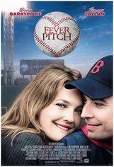 Постер к фильму «Бейсбольная лихорадка»