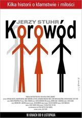 Постер к фильму «Хоровод»