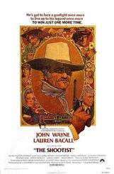 Постер к фильму «Самый меткий»