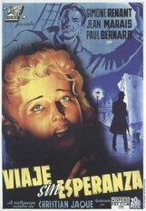 Постер к фильму «Безнадежное путешествие»