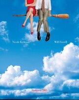 Постер к фильму «Колдунья»