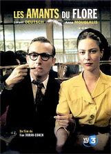 Постер к фильму «Любовники Кафе де Флор»