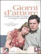 Постер к фильму «Дни любви»