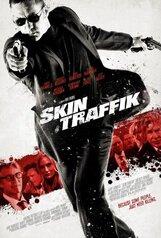 Постер к фильму «Торговля кожей»