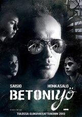Постер к фильму «Бетонная ночь»