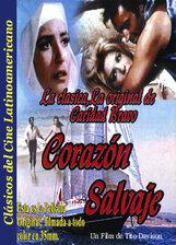 Постер к фильму «Дикое сердце»