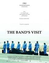 Постер к фильму «Визит оркестра»