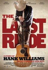 Постер к фильму «Последняя поездка»