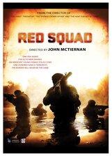 Постер к фильму «Красный отряд»