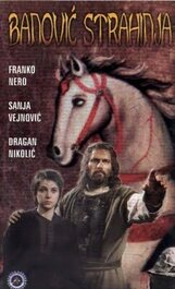 Постер к фильму «Закон любви»
