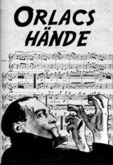 Постер к фильму «Руки Орлака»