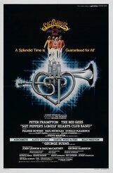 Постер к фильму «Клуб одиноких сердец сержанта Пеппера»