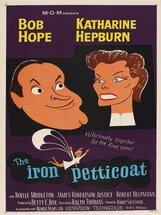 Постер к фильму «Железная нижняя юбка»
