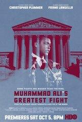 Постер к фильму «Самый главный бой Мухаммеда Али»