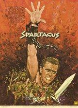 Постер к фильму «Спартак»