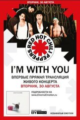 Постер к фильму «Red Hot Chili Peppers - I am With You»