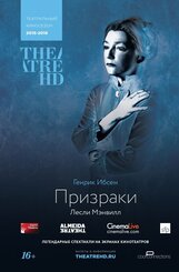Постер к фильму « TheatreHD: Призраки»