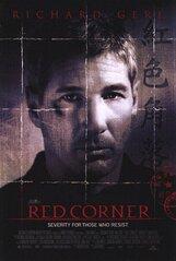 Постер к фильму «Красный угол»