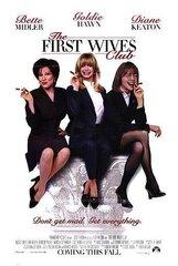 Постер к фильму «Клуб первых жен»