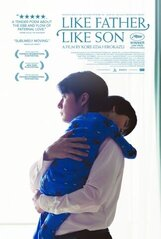 Постер к фильму «Сын в отца»