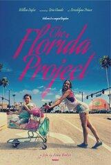 Постер к фильму «Проект «Флорида»»