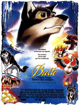 Постер к фильму «Балто»