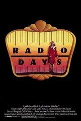 Постер к фильму «Дни радио»
