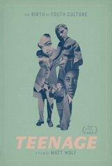 Постер к фильму «Тинейдж»